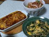 冷凍ハンバーグのグラタン、モヤシとニラの卵とじ、チキングリル(冷凍)のサラダ